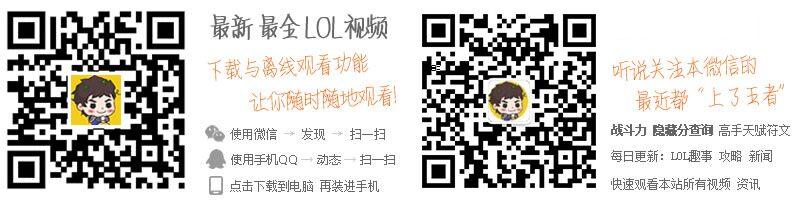 3月16日LPL首发名单及海报大战_1